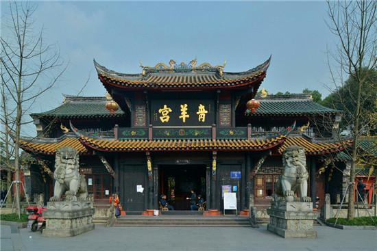 青羊宮:川西第一道觀