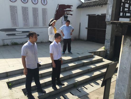 海盐县领导考察武原街道、沈荡镇文物保护工作