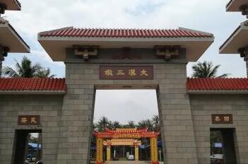[湛江]探访古海上丝路始发港遗址广东徐闻大汉三墩