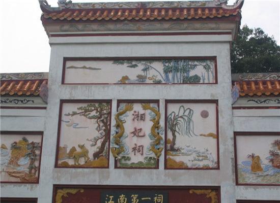 湘妃祠:湖南最早的祠建筑