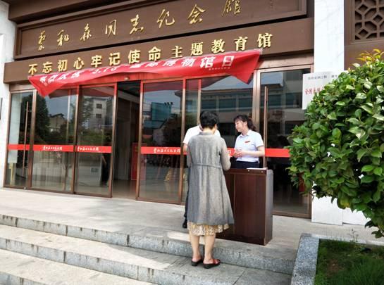 """蔡和森纪念馆举行纪念""""5.18国际博物馆日"""" 主题宣传活动"""