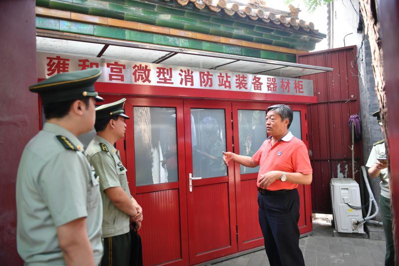 北京清代房屋起火 文物安全排查启动
