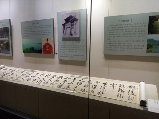 """""""圣贤之道——阳明的故事""""全国巡展第一站走进安徽铜陵博物馆"""