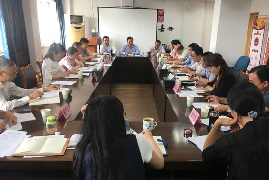[嘉兴]市文广新局召开全市文物工作会议