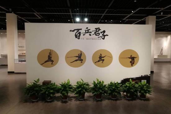 """""""百兵君子""""剑文化展在丽水市博物馆开展"""