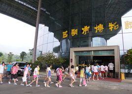 三明市博物馆举办地方特色文物展览活动