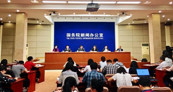 国新办举行中华文明起源与早期发展综...