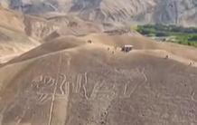 考古學家新發現約2000年前地畫