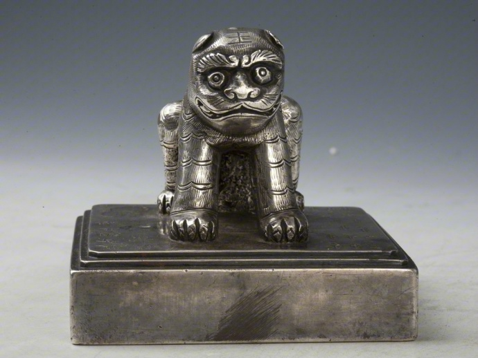 天津博物馆馆藏古代印玺