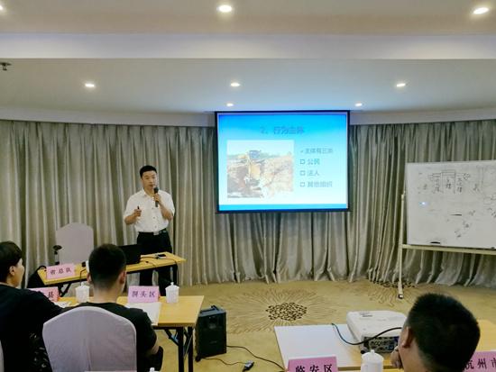 第五届文物执法业务骨干人员学习班在杭州举行