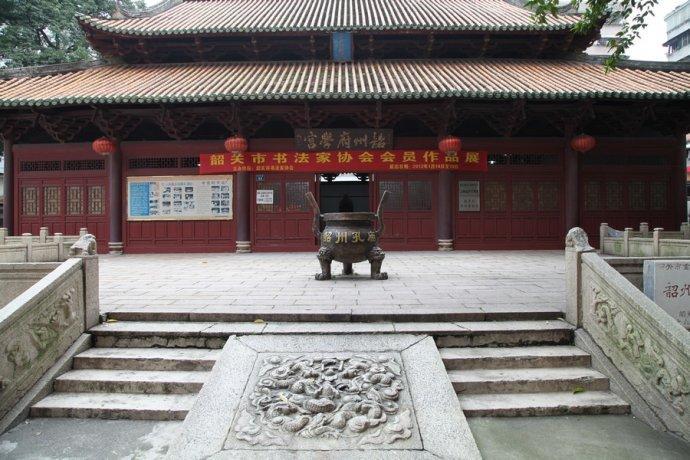 韶州府学宫:韶关市区惟一保存完好的明代古建筑