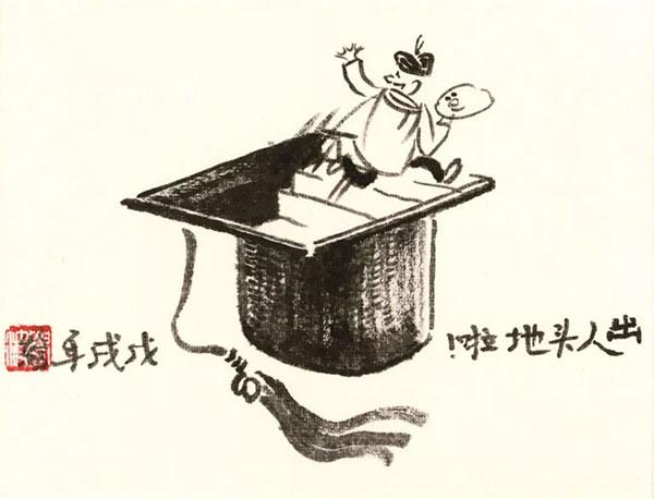 何加林:别让实践类博士学位的设置成为鸡肋