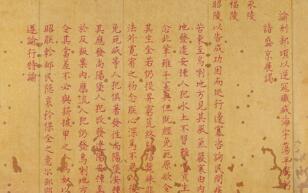 康熙二十一年五月初九日为乌喇地方犯人事谕刑部