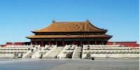 2018年6月起故宫实行除法定节假日以外全年周一闭馆休息的规定