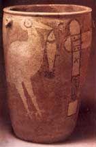 鹳鱼石斧图彩陶瓮