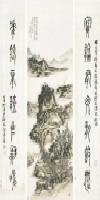 黄宾虹典型作品《秋山策杖》