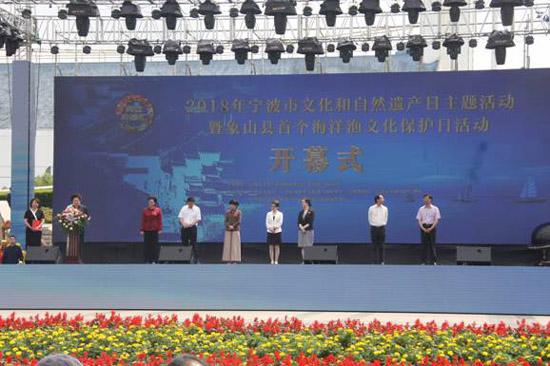 """[宁波]市文保所参加文化和自然遗产日主题活动""""阿拉非遗汇"""""""