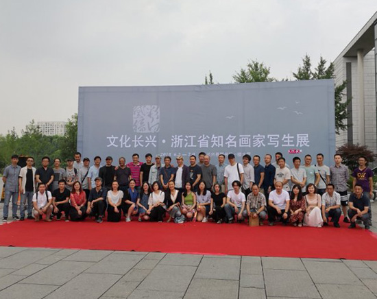 """长兴县举办""""文化遗产写生展"""" 预热""""文化和自然遗产日""""活动"""