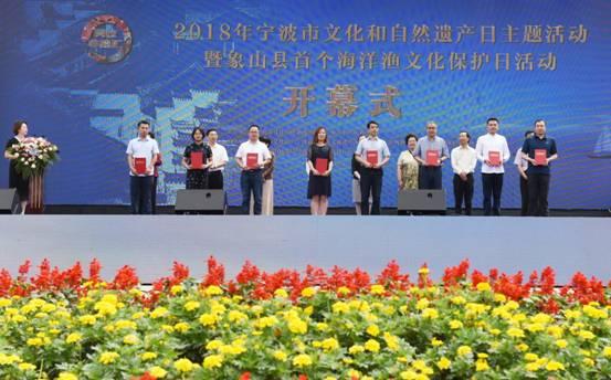 首届宁波市不可移动文物保护利用优秀案例颁奖典礼举行