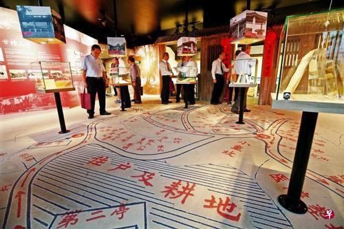 新加坡广惠肇碧山亭文物馆开幕 民众重温旧时岁月