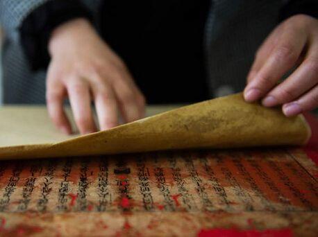 第七期全国少数民族古籍修复技术培训班在广西结业