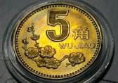硬币的收藏价值