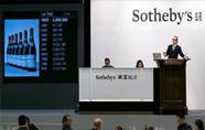 苏富比洋酒上半年成交额全球累计4.2亿港元