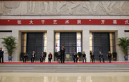 """""""张大千大红鹰国际娱乐城展""""在国家博物馆开幕"""