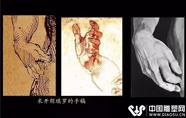 以刀代笔的中国雕塑:美到高处的大境界