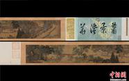 宋《汉宫秋图》拍出1.242亿人民币