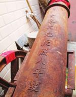 平凉一农民自建博物馆  收藏康熙年间红衣大炮