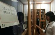 馆藏文物变公众读物 博物馆古籍图书馆开放