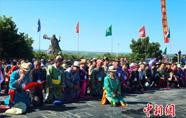 契丹后裔迎传统节日—斡包节