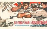 1950-1978年中国给了越南多少援助?
