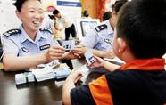 新中国的第一张身份证是什么样?
