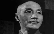 蒋介石的学历是一生心中之痛