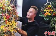 第五届中国杯插花花艺大赛:冠亚季军揭晓
