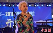 改革开放40周年艺术教育成果展在京举行