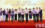 上海论坛聚焦特色小镇产融结合