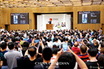 2018京城春拍成交额下滑的原因