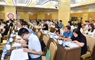 2018年非遗传播高级研修班在京举办