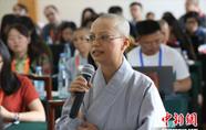 探討佛教文化國際化傳播
