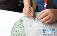 """湖南省""""文化和自然遗产日""""活动今日启动!"""