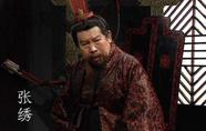 最接近杀了曹操的大将是谁