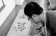 南昌发现民国文物石碑见证省妇保百余年历史