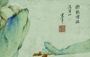 中国画创作中的留白与布虚