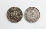 近代银币收藏:中华民国开国纪念币上六星版