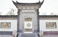 """米捐局:""""芜湖米市""""的历史见证"""