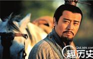 刘备、刘禅的名字中暗藏玄机