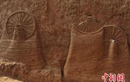 周原遗址新发现2座带墓道诸侯级大墓